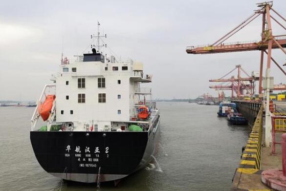 武汉国际班轮开航 首艘集装箱班轮直航日本