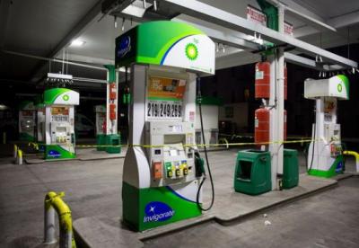 沙特增值税上调至15%:会继续影响原油走势吗?