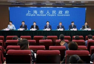 """上海推出16条政策建设特色产业园区,""""4个1000亿""""围绕IC等三大领域"""
