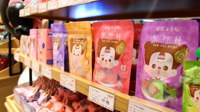 中国首个儿童零食标准出炉,这些成分被拎出来了