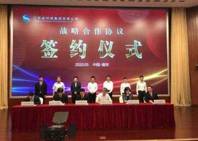 江苏省环保集团正式挂牌 注册资本50亿元打造全省环保产业新地标