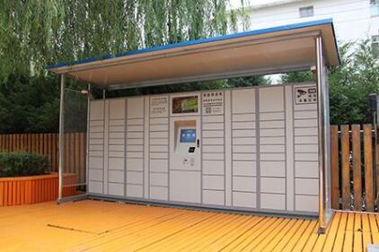 上海首个停用丰巢小区已重启丰巢 同时开放自建快递驿站
