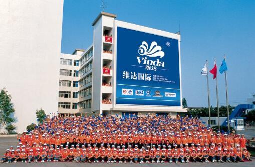 """维达集团旗下全品牌全明星产品集结 提前打响""""618""""战役"""