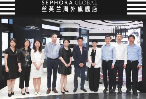 丝芙兰入驻天猫国际 开国内首个跨境电商线下品牌体验店