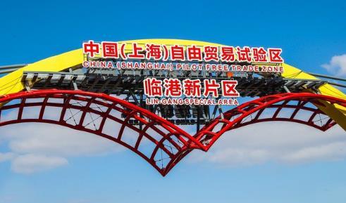 临港新片区三年行动计划出炉:能源化工方面有什么看点?