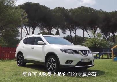 东风日产新款概念车,狗狗们的专属座驾