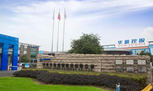 华源控股拟投12亿元建包装材料项目 加速包装主业布局