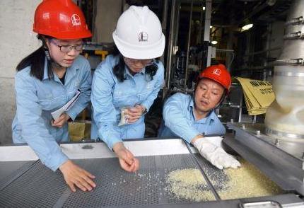 中国石化实现生物可降解塑料工业化生产 推动工程塑料健康发展