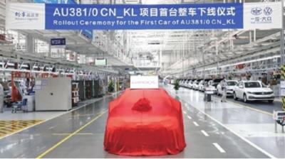 """青岛汽车日产985辆刷新纪录,""""千亿级产业""""酝酿更大爆发"""
