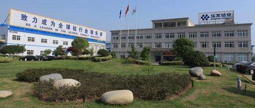 华友钴业拟定增募资62.5亿元 加码动力电池三元材料项目