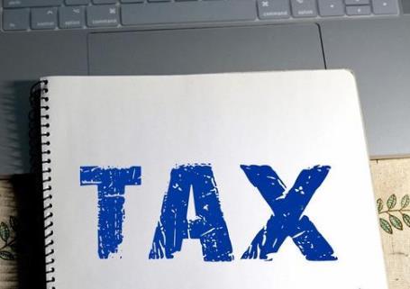 减税降费再加码近五年合计减负将逾7.76万亿元 制造业迎利好