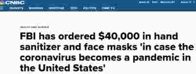 武汉华南海鲜市场或为受害方,高福回应动物样本未检出病毒