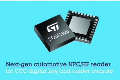 意法半導體發布車用電子鑰匙NFC讀取器IC新品ST25R3920