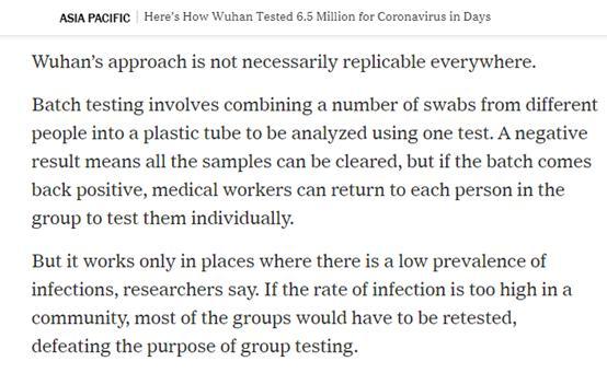 武汉全民核酸检测震撼西方舆论,一天检测147 万人是如何做到的?
