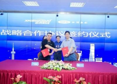 """芯翌与大华股份及上港集团战略合作,""""5G+人工智能工程联合实验室""""揭牌"""