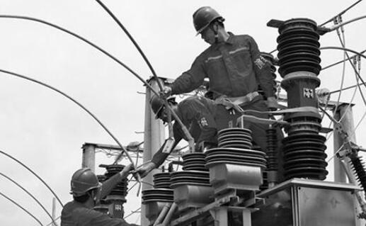 国家电网被约谈 国家能源局开展安全监管防治事故多发