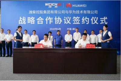 潍柴集团与HUAWEI战略合作,国内首艘油气电混合动力内河船来了