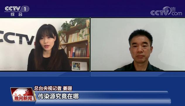 北京疫情传染源究竟在哪?为何又严重了?疾控专家称有两种可能