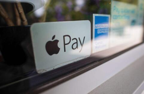 欧盟对苹果发起反垄断调查 反而为苹果带来5190亿美元创收