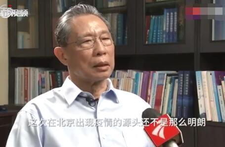 北京疫情源头比武汉明朗,专家预测今冬明春疫情仍在