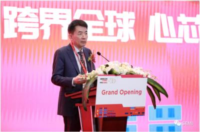 SEMICON China 2020开幕!全球行业领袖探索半导体产业新机遇