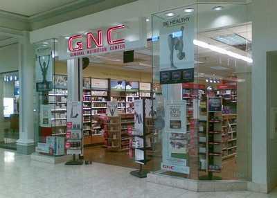 美国GNC申请破产保护,哈药集团仍持有GNC中国65%的股权