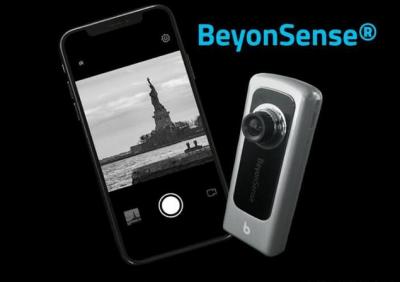 Stratio推出短波红外相机,世界首款基于锗可兼容智能手机