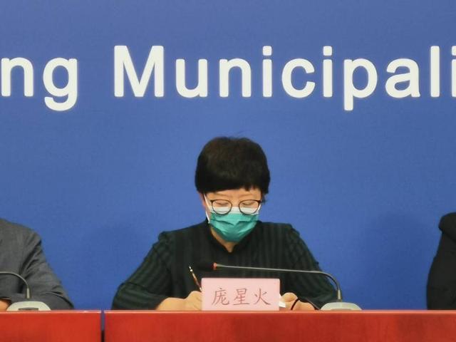 北京一麻辣香锅店经营人员确诊,另有一病例在公厕感染