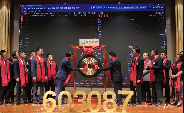 甘李药业6月29日成功上市 首日股价顶格涨44%