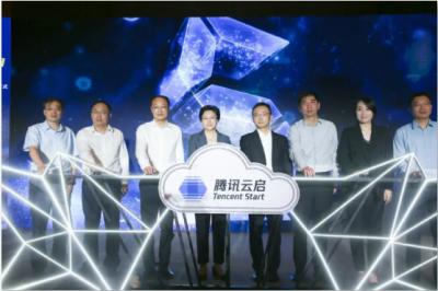 全国首个数字化云启产业基地开园,打通腾讯BC两端优势助力产业智慧升级