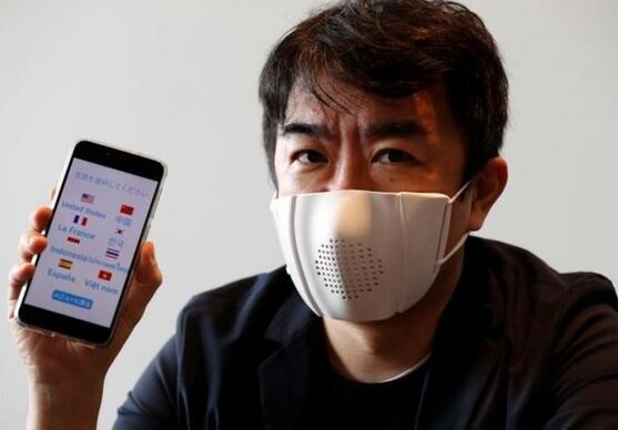 继风扇口罩、冰镇口罩之后 日本又研发出可打电话的智能口罩