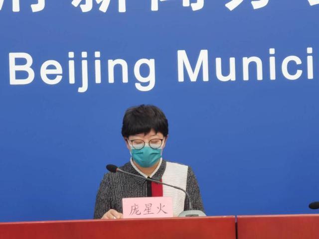 北京新发地市场2名保洁员确诊,多名隔离人员出现症状不报告