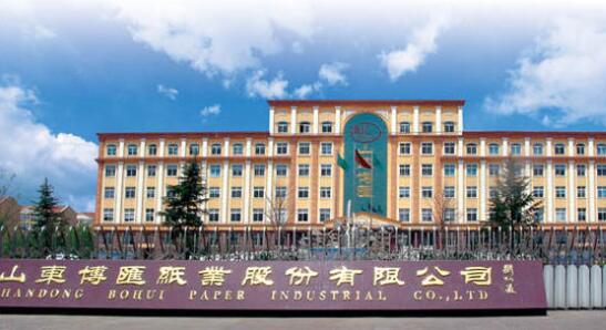 金光纸业收购博汇纸业获实质性进展 已获国家市监局审查通过
