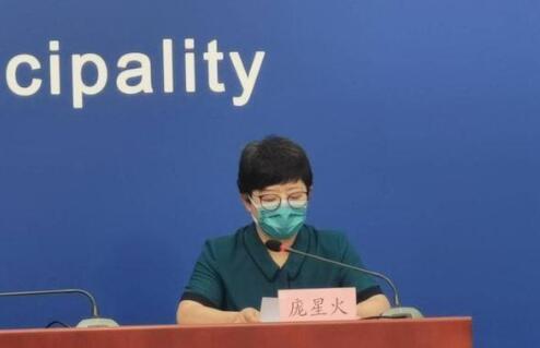 北京一病例曾与确诊者共用卫生间,疫情还有哪些最新消息?