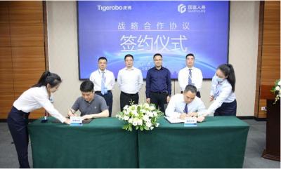 """虎博科技与国富人寿达成战略合作,""""新基建""""打开保险业百亿市场机遇"""