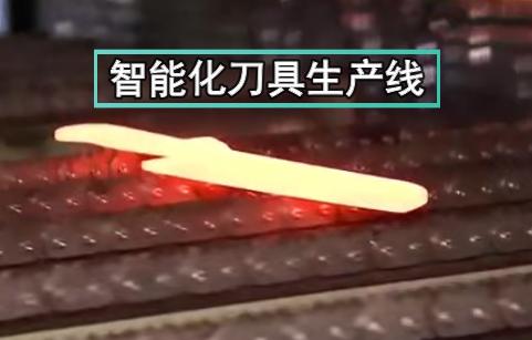 智能化刀具生产线将时间缩短至35秒效能大幅提升