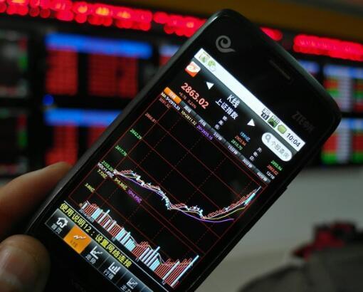 中国企业市值500强榜单出炉:Tencent登顶 头部效应愈发明显