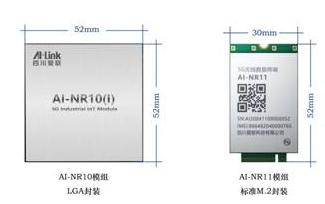 长虹成功研发首款国产超小体积5G通信模组AI-NR11,丰富5G模组产品阵列