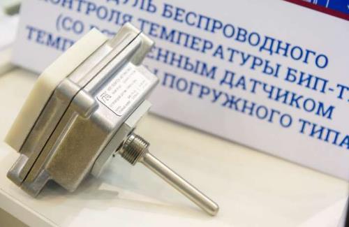 俄罗斯科学家研发出环保且适用于多传感器的陶瓷材料