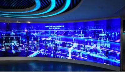 廣東首個數字新基建政策有何亮點?人工智能產業規模超600億元
