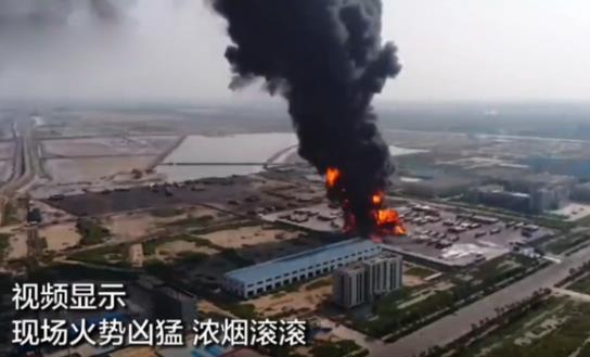 山東東營港停車場油罐車爆炸7人受傷 ?;愤\輸企業急需治理整頓