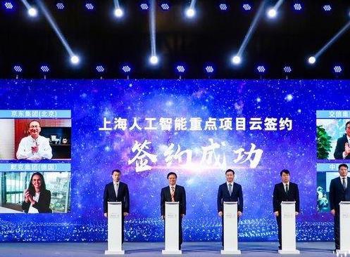 默克攜手上海浦東新區共建默克上海創新基地 加速高性能材料等領域研發