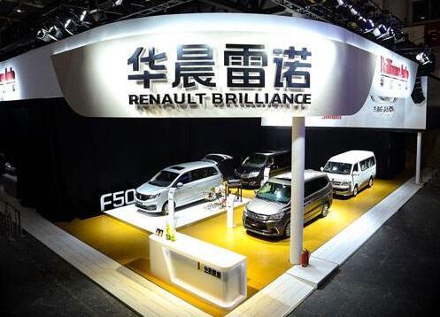 華晨雷諾回應裁員補貼計劃:公司將轉型升級 專注輕型商用車市場
