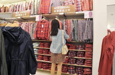 服裝行業全年蒸發4000億  誰成了2020年的幸存者?