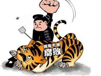 川煤集團董事長景宏年接受審查調查 原黨委副書記不久前被開除黨籍和公職
