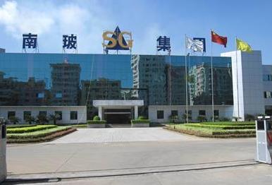 南玻A锁定隆基股份签订65亿订单 三主业打造完整产业链