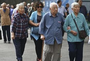 ?31省上漲養老金,哪些人的養老金漲了?