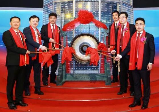晨光新材上交所正式上市 市值35億成為功能性硅烷第一股