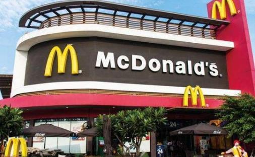 麥當勞等快餐包裝中檢出致癌物質 可能會對人體健康造成影響