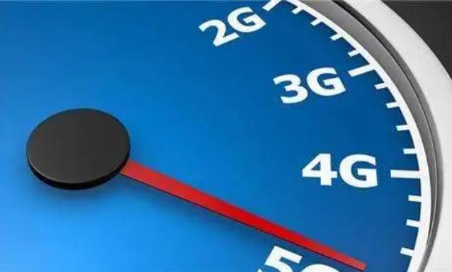 "2G/3G/4G/5G""四世同堂"",""2G/3G退頻""勢在必行"